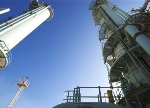 صندوق النقد: توقعات أسعار البترول محاطة بدرجة منعدم اليقين