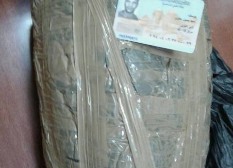 القبض على عاطل بحوزته 12 كيلو بانجو في الشرقية