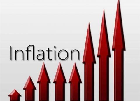 التضخم يسجل أعلى مستوى خلال 6 أشهر في تركيا