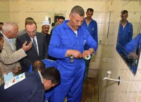 محافظ بني سويف: تركيب قطع ترشيد المياه بصنابير المصالح الحكومية