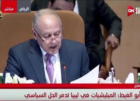 توقيع اتفاقيتين خلال اجتماع لجنة التنسيق العليا للعمل العربي المشترك