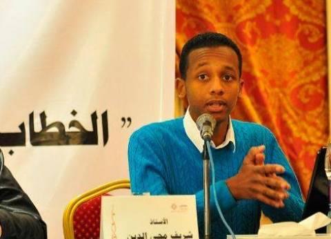8fb8c2929 باحث يدعو السلطات المصرية لاستغلال تراجع النشاط الإرهابي في عمل مراجعات