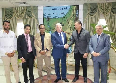 بالصور| محافظ جنوب سيناء يستقبل حارس مرمى الزمالك السابق