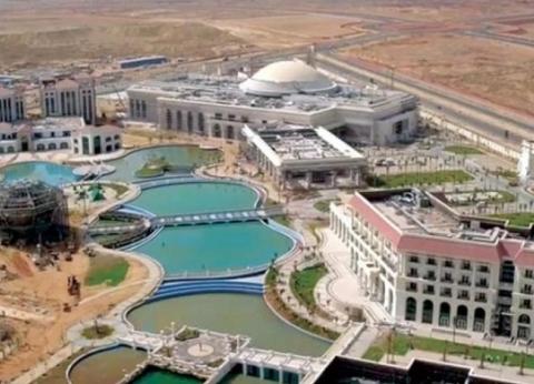 """1 يونيو.. """"العاصمة الإدارية"""" تنظم أطول مائدة إفطار جماعي في العالم"""