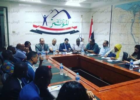 """شباب """"حماة الوطن"""": اتفقنا مع اتحاد الطلاب الإفريقي على تبادل الزيارات"""