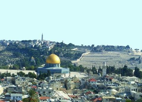 27 يونيو.. مؤتمر دولي حول القدس في جنيف