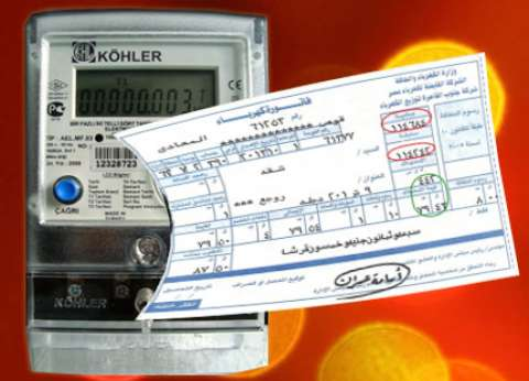 عاجل| مركز معلومات الوزراء ينفي صحة إقرار زيادة جديدة بأسعار الكهرباء