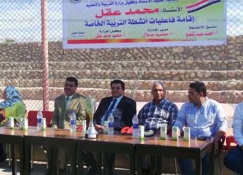 افتتاح الدورة الرياضية الأولى لذوي الاحتياجات بمدارس جنوب سيناء