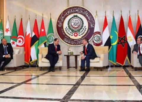 بث مباشر| انطلاق أعمال القمة العربية الـ29 بالسعودية بمشاركة السيسي