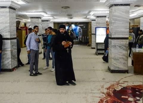 حادث إرهابى جديد يستهدف مصر فى عيد الميلاد