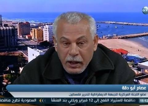 بالفيديو| عضو جبهة التحرير: بناء مستوطنة جديدة بالضفة تحدٍ لإقامة الدولة الفلسطينية