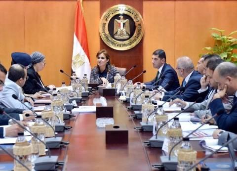وزيرة الاستثمار: سنغافورة ستشارك في مناطق استثمارية جديدة بمصر