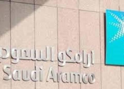 """""""أرامكو"""" السعودية تخطط لإتمام صفقة لشراء حصة في """"سابك"""""""