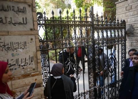 مُجرى التحريات: «عبيد» استعان بأقاربه ودفعهم لحمل الأسلحة البيضاء وتوجهوا إلى النقابة واعتدوا على الموجودين