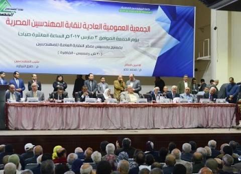 «المهندسين»: النقابة العامة و«فرعية الإسكندرية» تتبادلان الاتهامات بإهدار 37 مليون جنيه