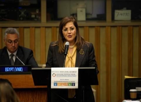 """وزيرة التخطيط: أي تهاون في توظيف الشباب يضر بـ""""رؤية مصر 2030"""""""