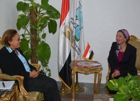 """وزيرة البيئة تلتقي مديرة """"الأمم المتحدة الإنمائي"""" لبحث التعاون المشترك"""