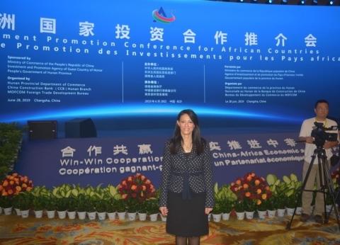 المشاط تمثل مصر في المعرض الاقتصادي الصيني الأفريقي الأول