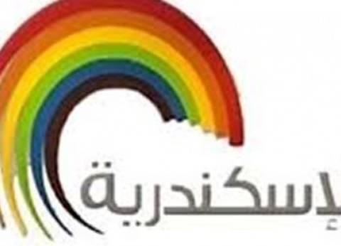 «القنوات الإقليمية» تدرس تغيير شعارها بسبب تشابهه مع «علم المثليين»