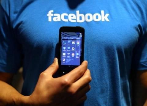 """""""المفوضين"""" توصي بتأييد قرار الداخلية بمراقبة مواقع التواصل الاجتماعي"""