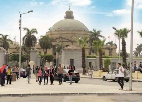 """""""مؤتمر الشباب ومبادرة الجيل الثالث"""".. إنجازات جامعة القاهرة في عام"""