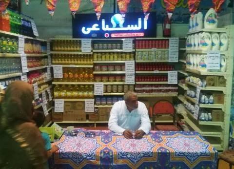 """اليوم.. محافظ جنوب سيناء يفتتح معرض """"أهلا رمضان"""" بمدينة الطور"""