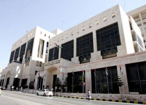 انخفاض صافي الاستثمارات الأجنبية في الأردن 27.5% بالربع الأخير من 2017