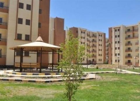 quotالإسكانquot: جار تنفيذ 3264 وحدة اجتماعية غرب قنا.. و720 شقة بـquotسكن مصرquot
