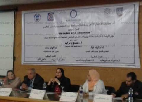 مستشفى جامعة قناة السويس تحتفل بيوم السكر العالمي