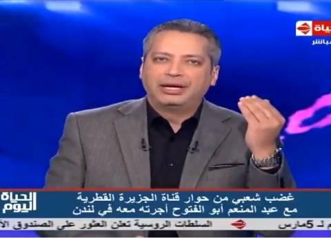 """تامر أمين عن تأييده نظام مبارك: """"معرفش يعني إيه كلمة فلول"""""""
