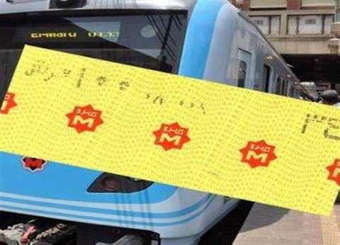 برلماني: تطوير مترو الأنفاق يحتاج لـ150 مليار جنيه