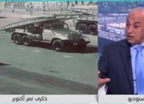 محلل سياسي وعسكري: الشعب المصري بطل انتصارات حرب أكتوبر