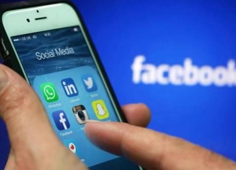 1.25 مليون فلسطيني يستخدمون وسائل التواصل الاجتماعي