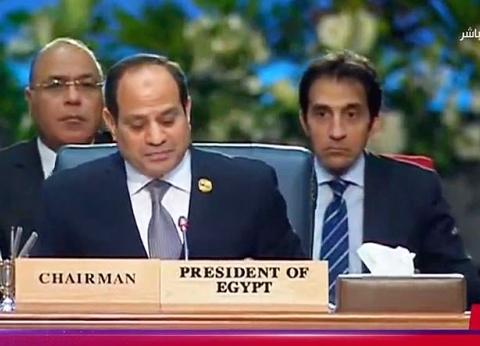 """السيسي يعلن انتهاء أعمال القمة """"العربية ـ الأوروبية"""" الأولى"""
