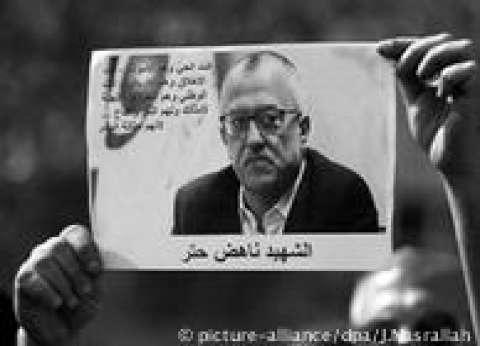 محتجون في الأردن يطالبون باستقالة الحكومة بعد اغتيال ناهض حتر