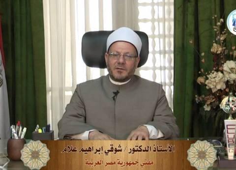 المفتي ينعى شهيد الأمن الوطني ويدعو لاستمرار الضربات ضد الإرهاب