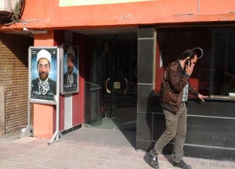 الإسماعيلية: 25 داراً 4 منها داخل الخدمة وثورة «25 يناير» غيرت المزاج العام