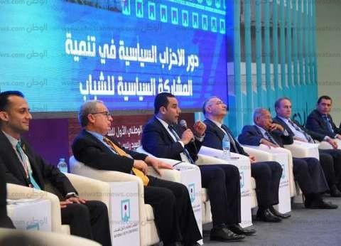 الأحزاب تشكل لجانا لبحث توصيات المؤتمر السادس للشباب