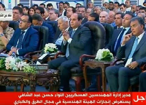 """السيسي لـ""""الوزير"""": عايز طريق """"القاهرة-الإسماعيلية"""" الزراعي 3 حارات"""