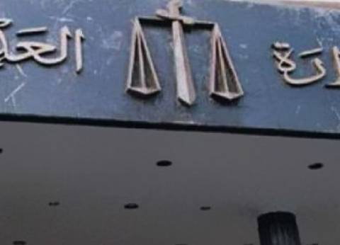 مصدر قضائي: حركة تغييرات لمساعدي وزير العدل خلال ساعات