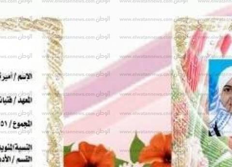 شيخ الأزهر يهنئ أوائل الثانوية الأزهرية الفلسطينين هاتفيا