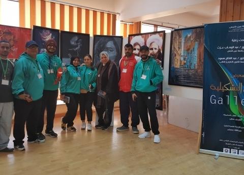 جامعة عين شمس تفوز بالمركز الثالث في مسابقة الفنون بـ«شباب الجامعات»