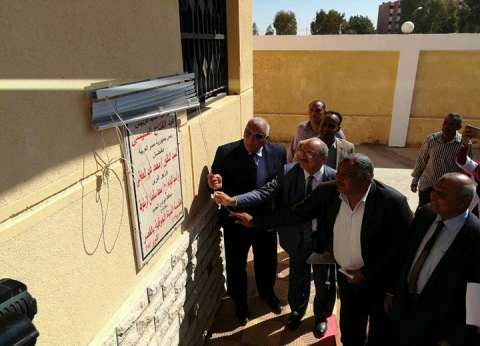 محافظ الوادي الجديد يفتتح مبنى الوحدة المحلية وهندسة المياه الجوفية