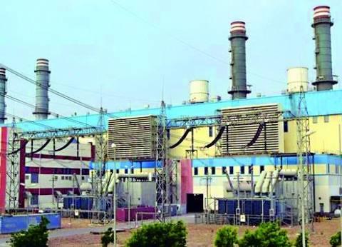 الجريدة الرسمية: إنشاء جهاز تنفيذي للإشراف على المحطات النووية
