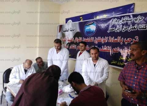 """""""مستقبل وطن"""" بالدقهلية ينظم حملة للكشف عن فيروس """"سي"""" بـ""""سماد طلخا"""""""