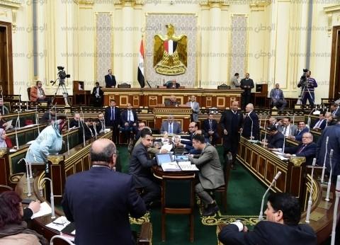 البرلمان يناقش تعديلات قانون الضرائب العقارية