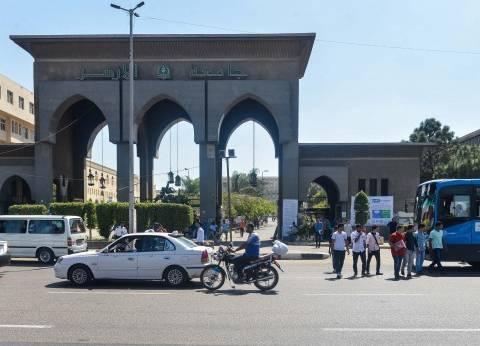 إنشاء مسرح بكلية الدراسات الإسلامية في القاهرة