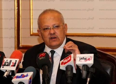 """""""الخشت"""": إعادة مصر لمكانتها السابقة يبدأ من جامعة القاهرة"""