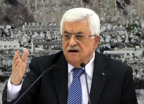 رئيس فلسطين: أمريكا اختارت مخالفة جميع القرارات والاتفاقات الدولية