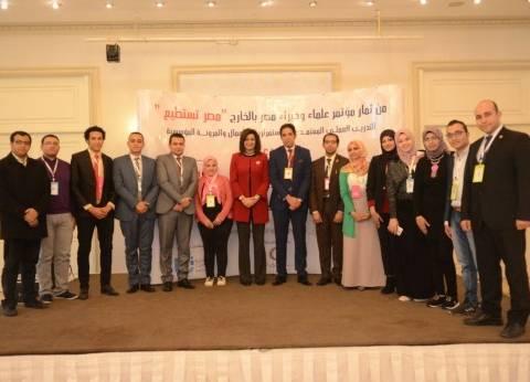 وزيرة الهجرة: هدفنا إفادة الشباب بإدارة الأزمات على أسس علمية
